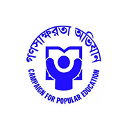 campaign-for-popular-education-campe