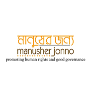 manusher-jonno-foundation-mjf