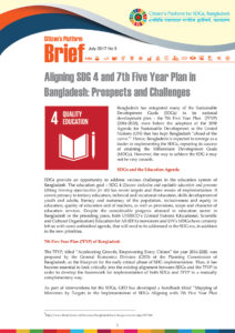 Citizen's-Platform-Brief-5-Aligning-SDG-4-and-7th-Five-Year-Plan-in-Bangladesh