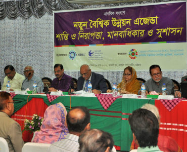 Chittagong-Dialogue_SDG-(1)
