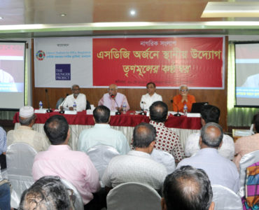 Let-the-Grassroots-speak-for-SDG-implementation-in-Bangladesh02