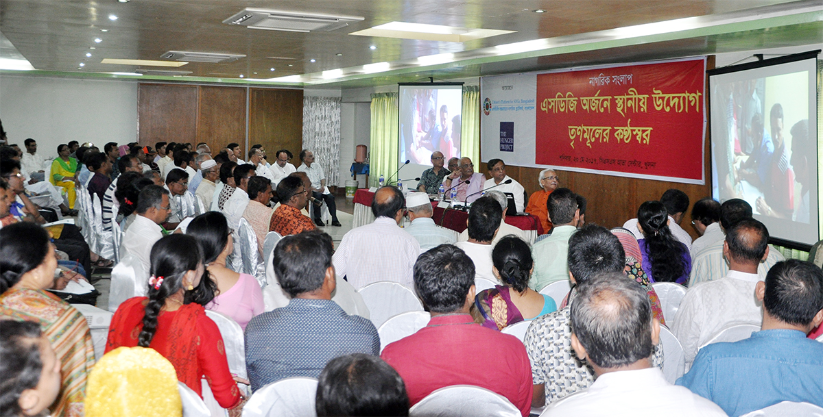 Let-the-Grassroots-speak-for-SDG-implementation-in-Bangladesh03