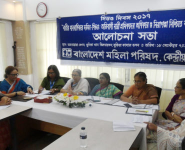 Bangladesh Mahila Parishad meeting