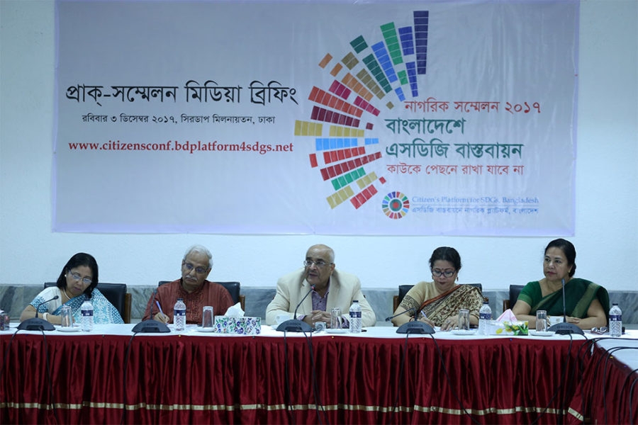 media-briefing-on-Citizen's-Conference-on-SDGs-in-Bangladesh-2017